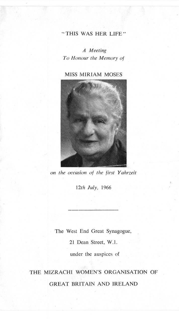 D2001 Memorial Service for Miriam Moses