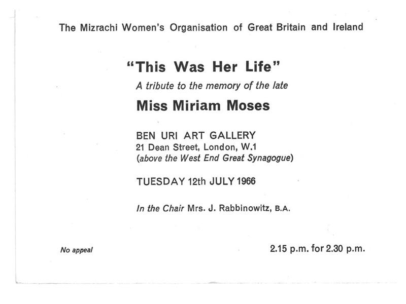 D2003 Miriam Moses Memorial Service Tribute
