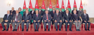 2013 Jordanian Cabinet. Source: Wikicommons