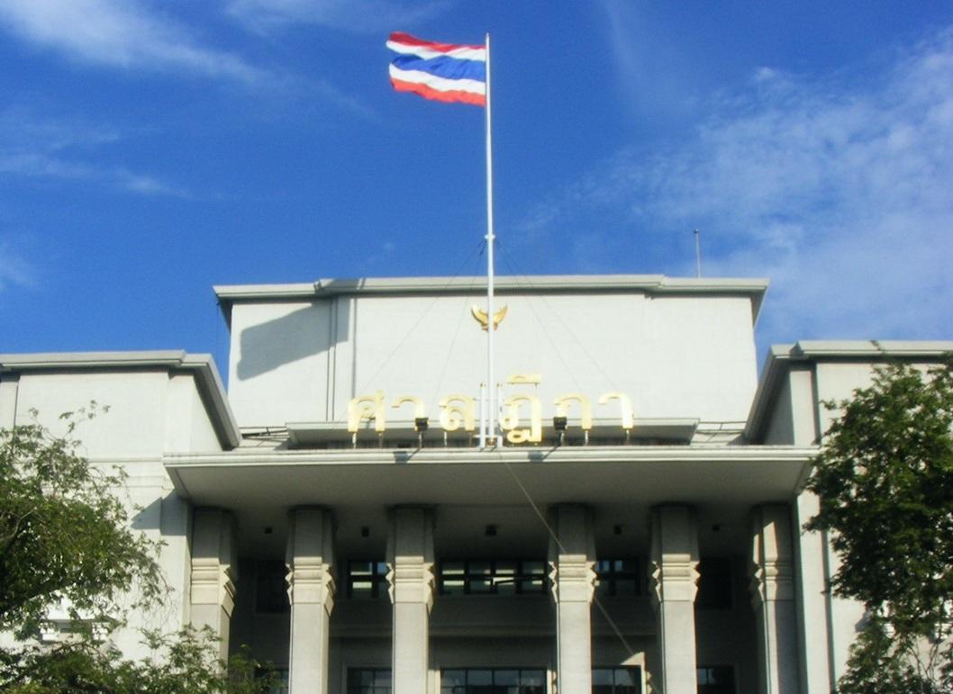 thai court.jpg