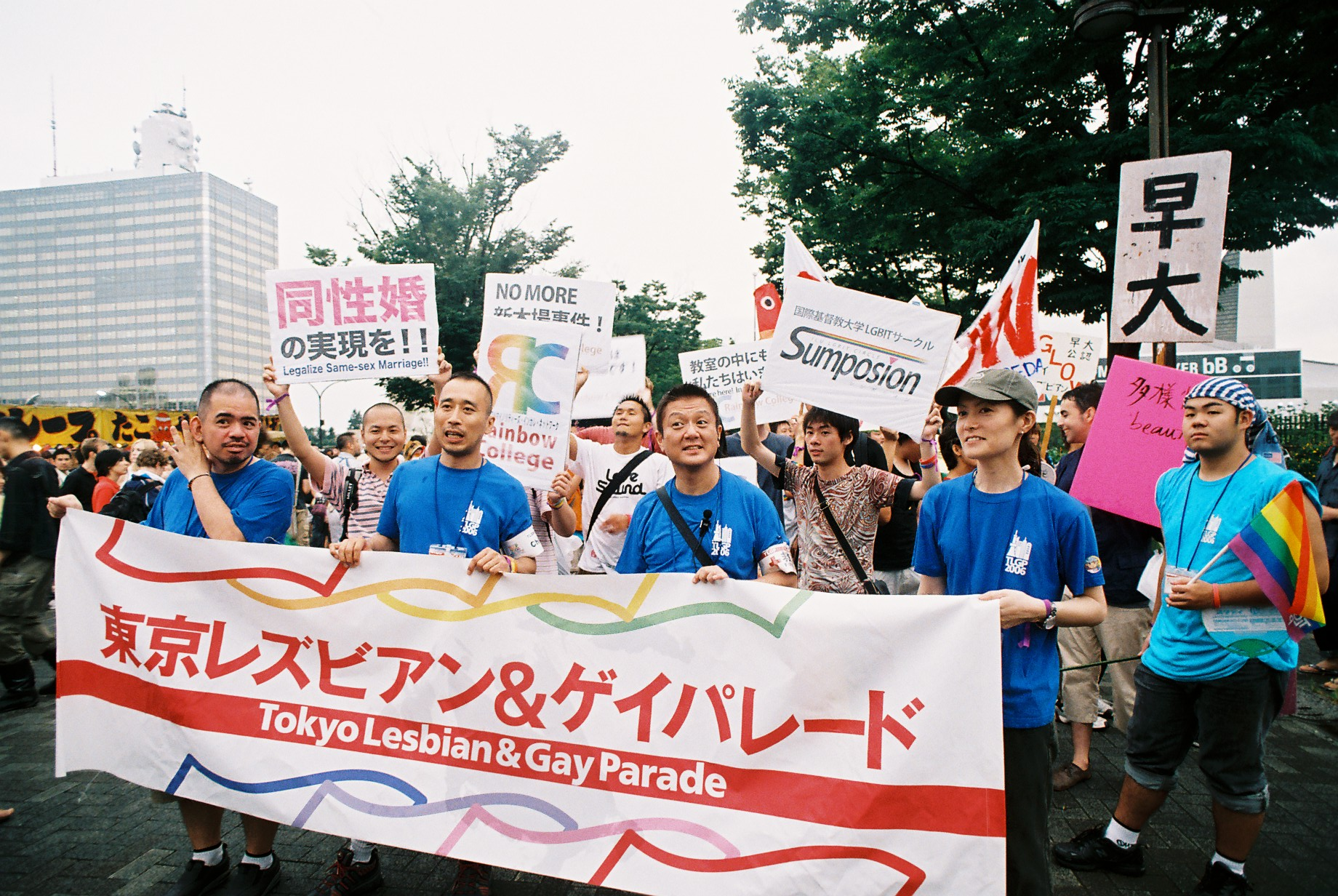 Members of the LGBTQ community and allies march at a gay pride parade in Tokyo, Japan in August 2006. (Wikimedia Commons)
