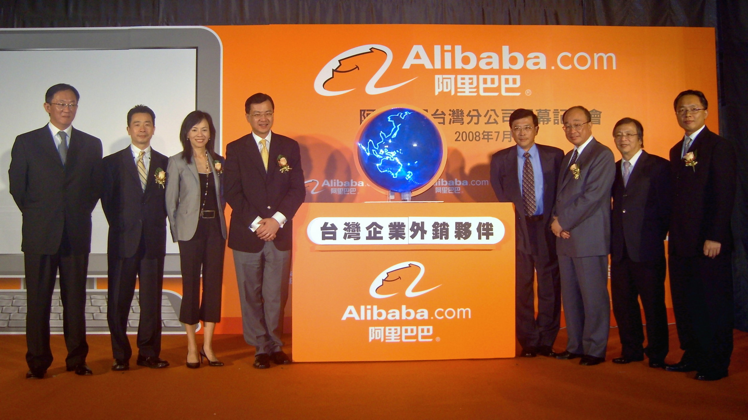Alibaba is one of the Chinese companies that anti-996 activists have criticized. (Wikimedia Commons)