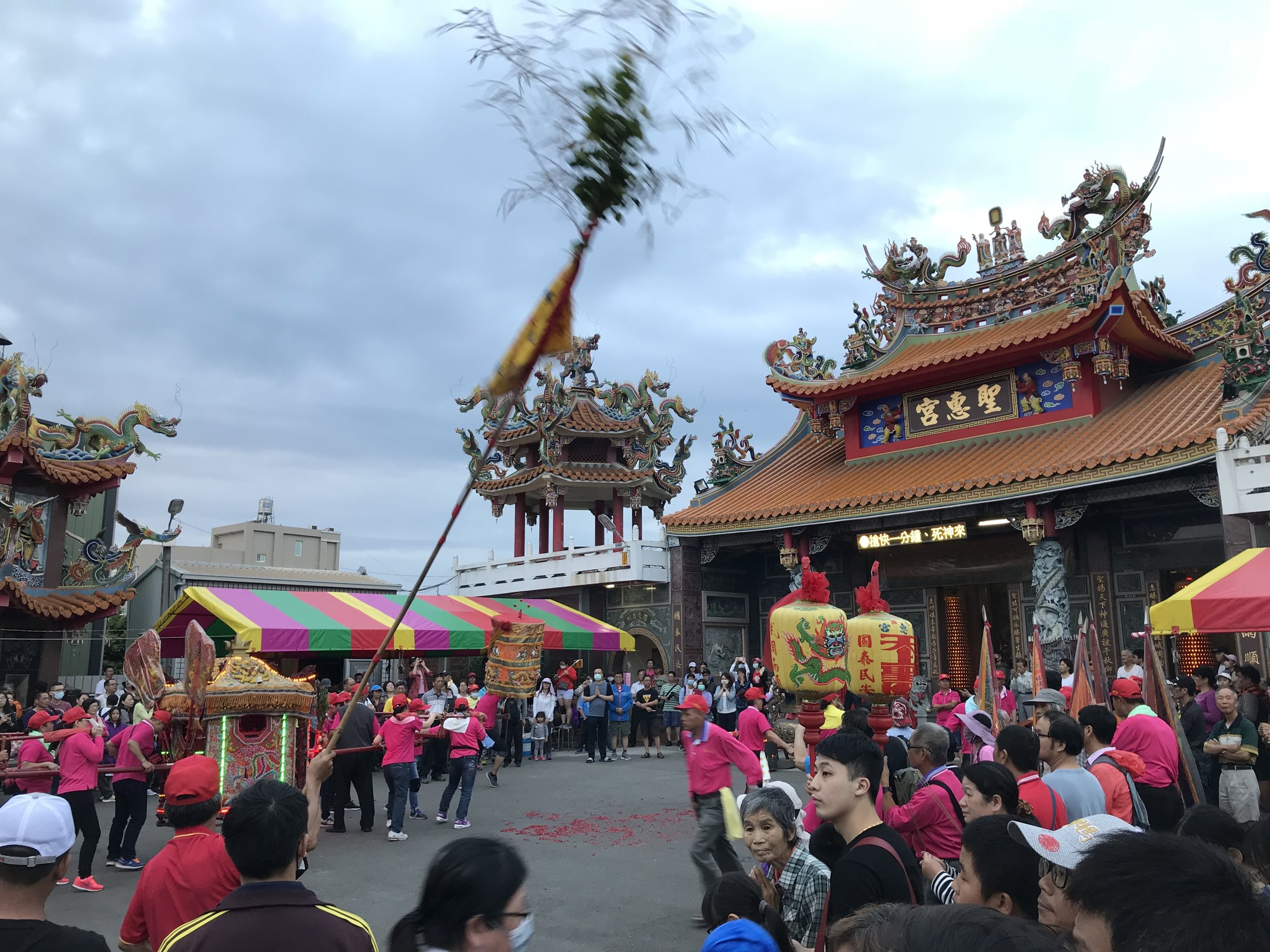 Mazu enters Shenghui Temple in Changhua County, Taiwan, where pilgrims wait with offerings to be blessed by the sea goddess. (Christopher Stein SFS '20)