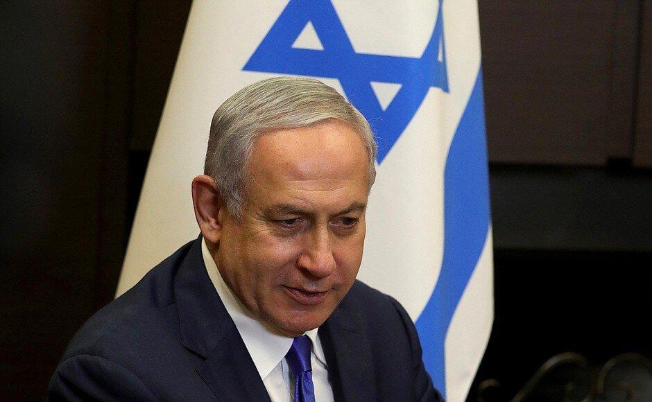 netanyahu election.jpg