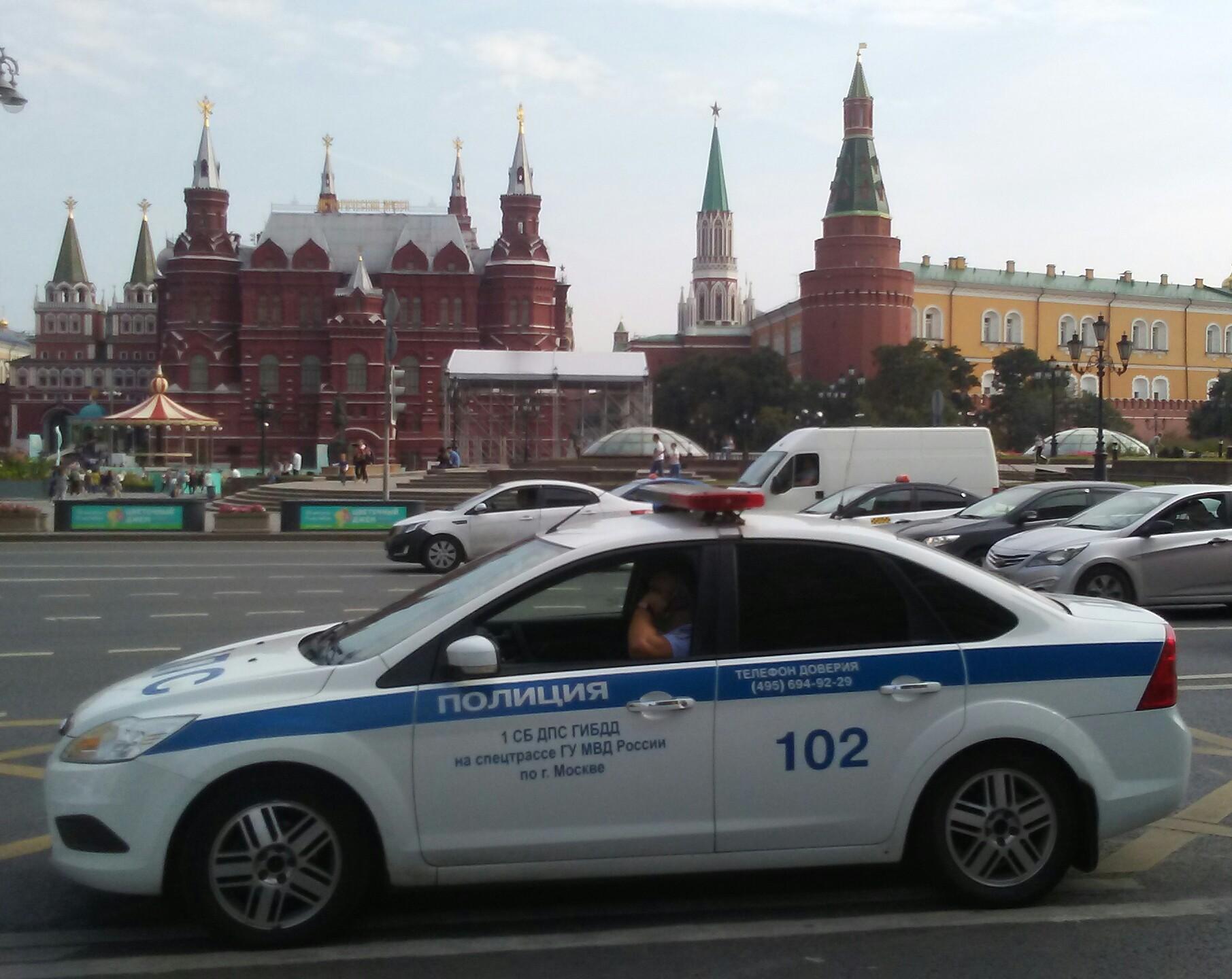 moscow police car.jpg
