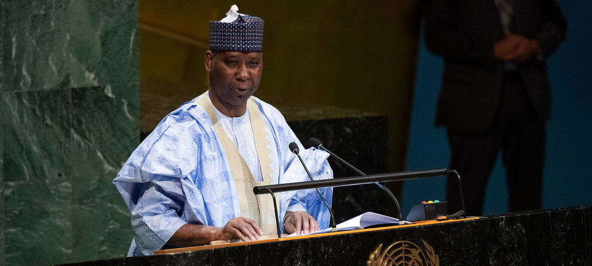 Ambassador Tijjani Mohammad Bande addresses the UN General Assembly after being elected president in June. (United Nations)