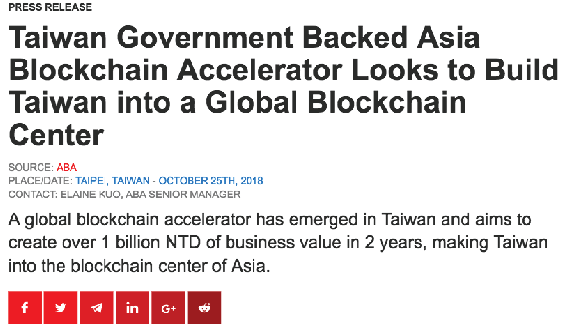 Coinspeaker - (2018年10月25日) Taiwan Government Backed Asia Blockchain Accelerator Looks to Build Taiwan into a Global Blockchain Center