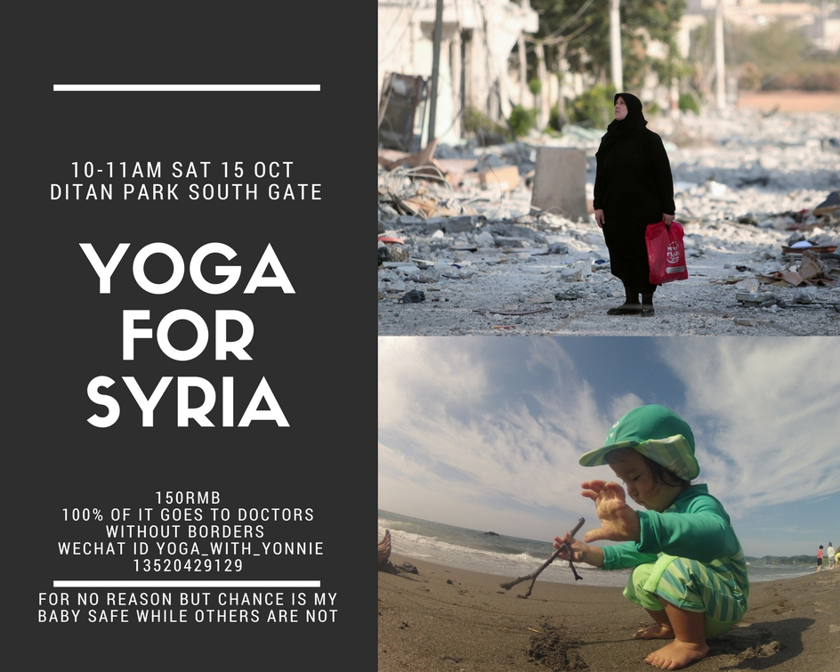 yoga-for-syria_orig.jpg
