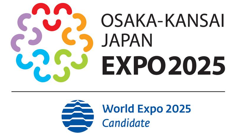 osaka expo 2025.jpg