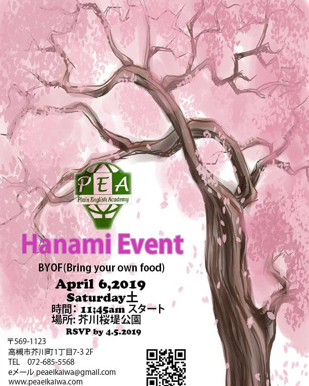 Spring is finally here. Why not join us for our hanami event on April 6th and talk in English? Bring your family and friends. We will all have a great time!  Meeting time: 11:30am Meeting spot: ぴあ英会話スクール Event start: 11:45am Details: We will walk to the park together so please bring your own food and drinks before we meet up.  #高槻#英会話#花見#桜#英語