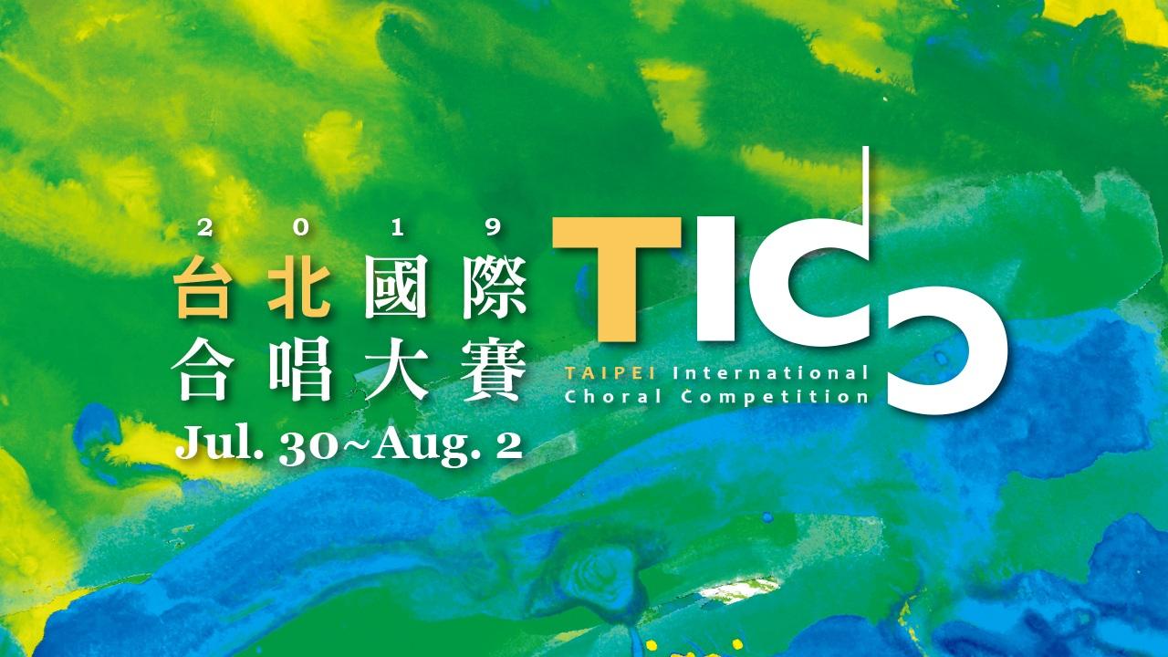 TICC19+TICF19+banner%281280x1024%29.jpg