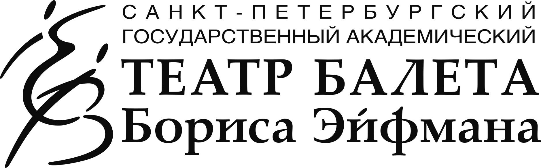 eifman-ballet-rus_1_orig.jpg