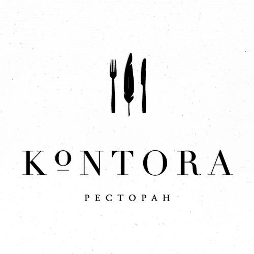 kontora-restaurant_3_orig.png