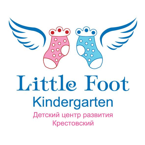little-foot-kindergarten_1_orig.jpg