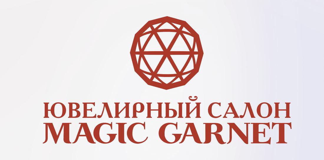 magic-garnet_3_orig.jpg