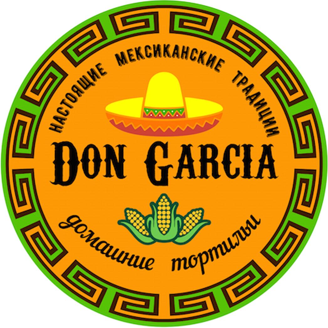 Don Garcia.jpg