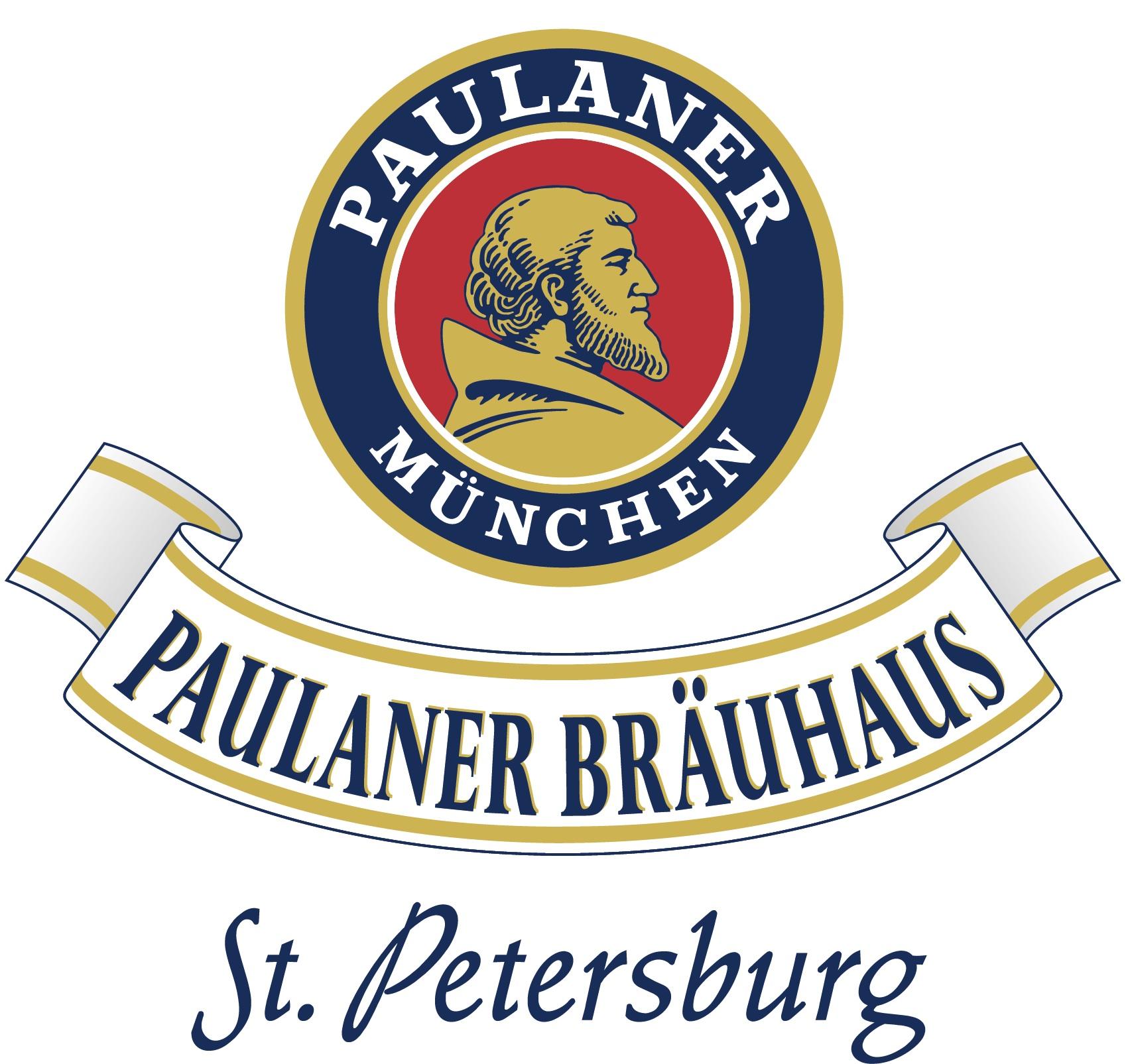 Paulaner Brauhaus.jpg