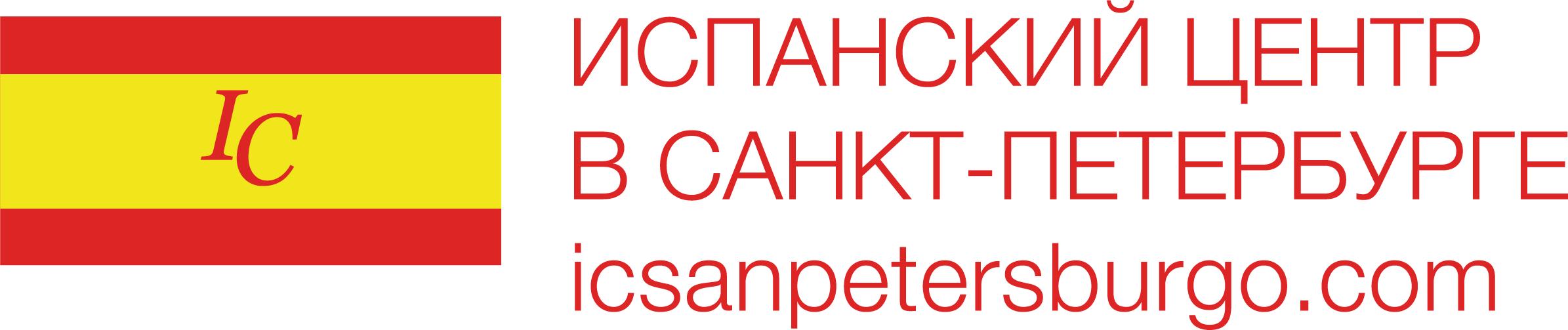 Ispansky Centre.png