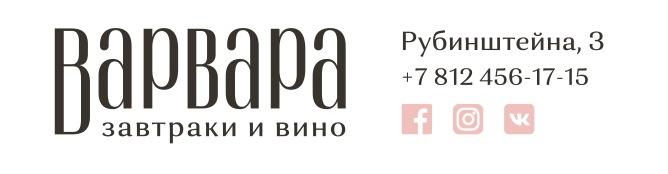 Varvara 2.jpg