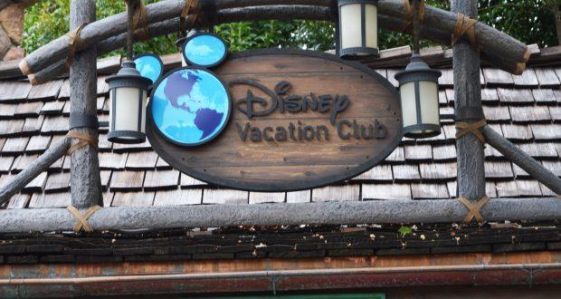 Epcot-Canada-DVC-Disney-Vacation-Club-Sign-620x330.jpg
