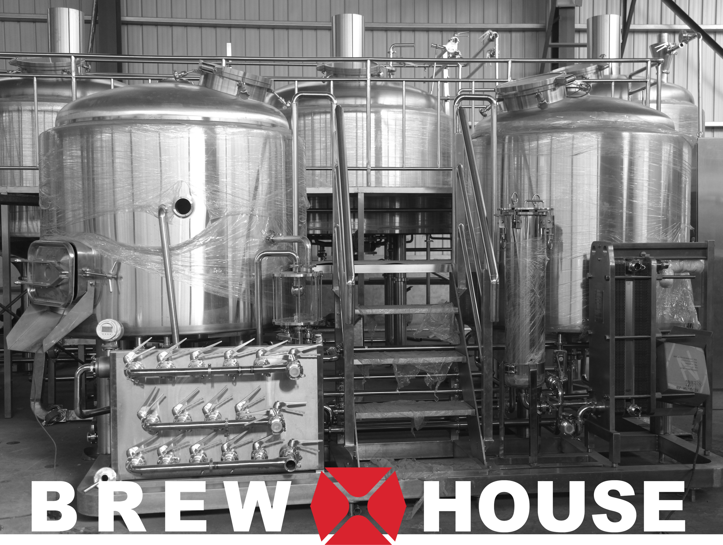 Brewhouse Home Page.png