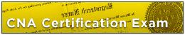 gnabc-certification.jpg