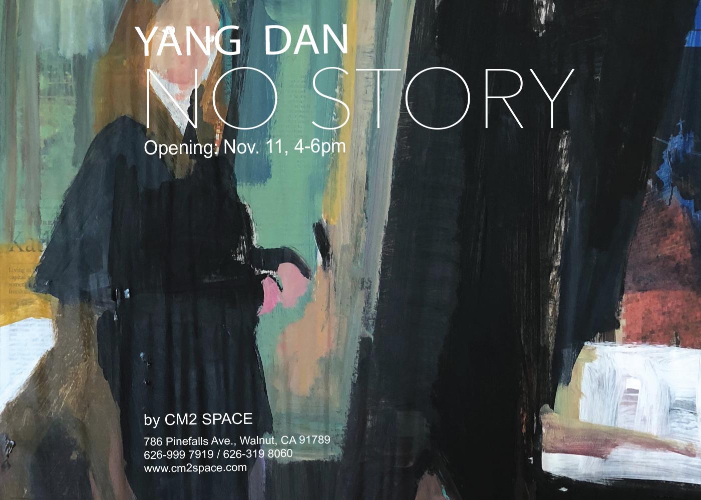 2018 Yang Dan copy-1.jpg