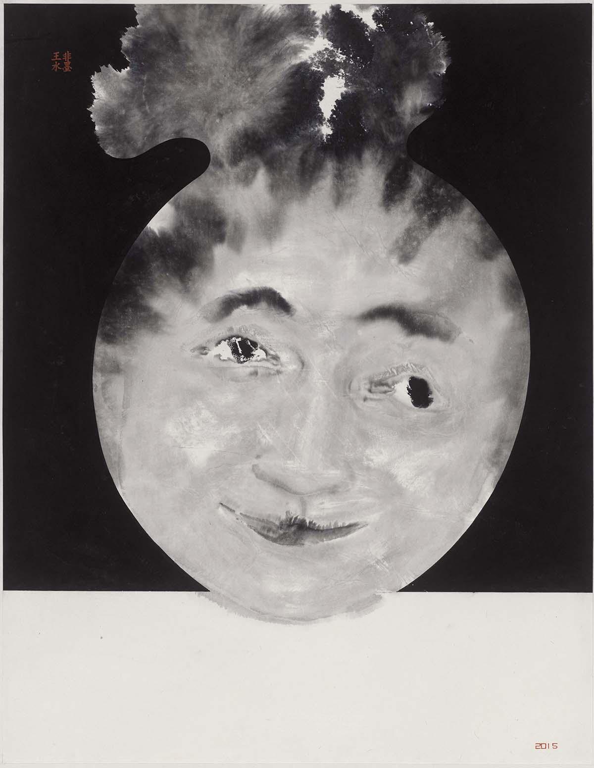 Faces - Wang Fei's Ink Paintings