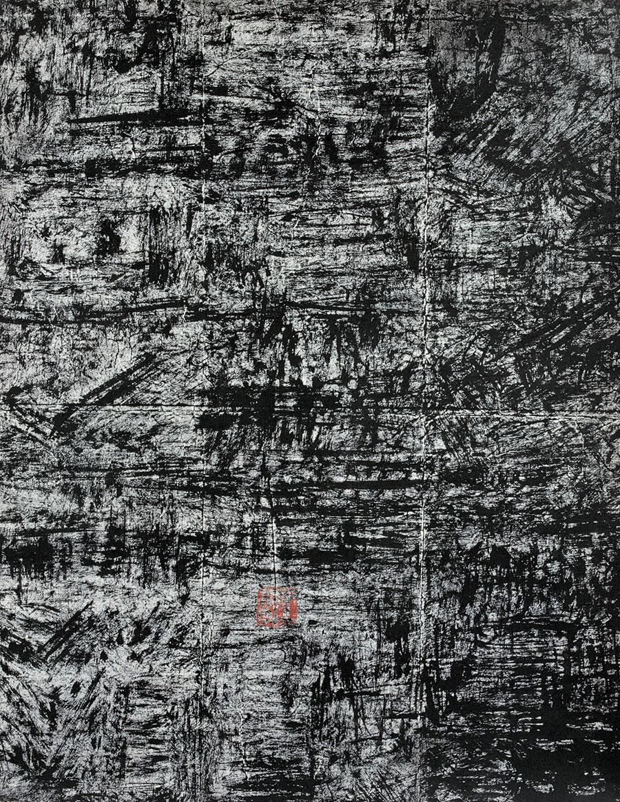 Bian-Hong,-New-Abstract-Calligraphy-Series-1,97X90cm,-2005.jpg