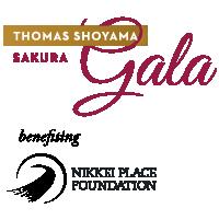 TS-Sakura-Gala_Logo_Stacked_WEB_1.0-01.png