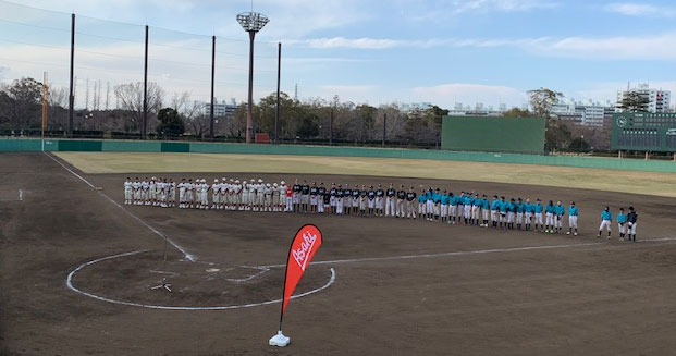 Closing ceremonies for our games at Yokohama