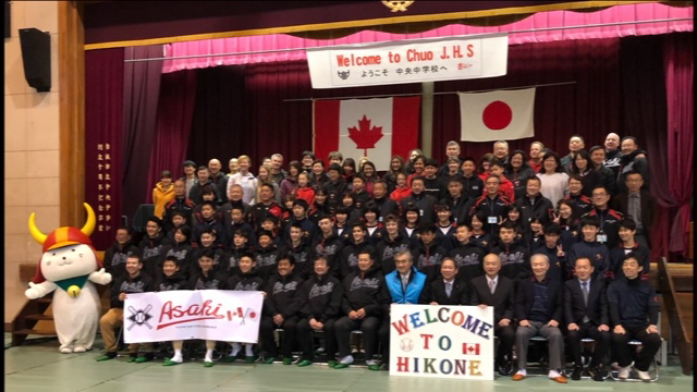 Hikone Welcome at Chuo Junior High School