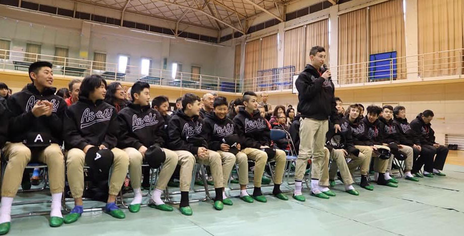Team presentation to the Hikone Welcoming Party