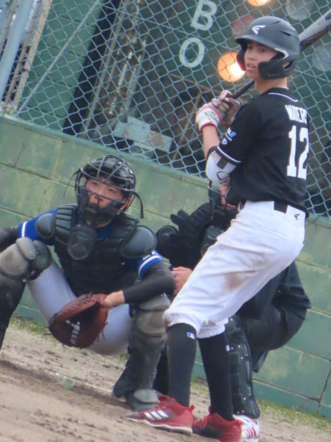 Game in Hikone
