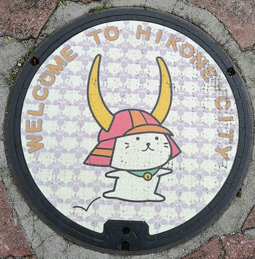 Manhole cover in Hikone