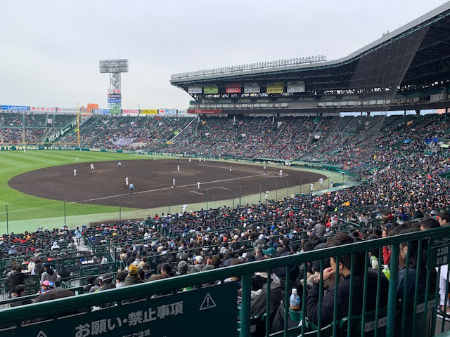 Koshien Stadium Game