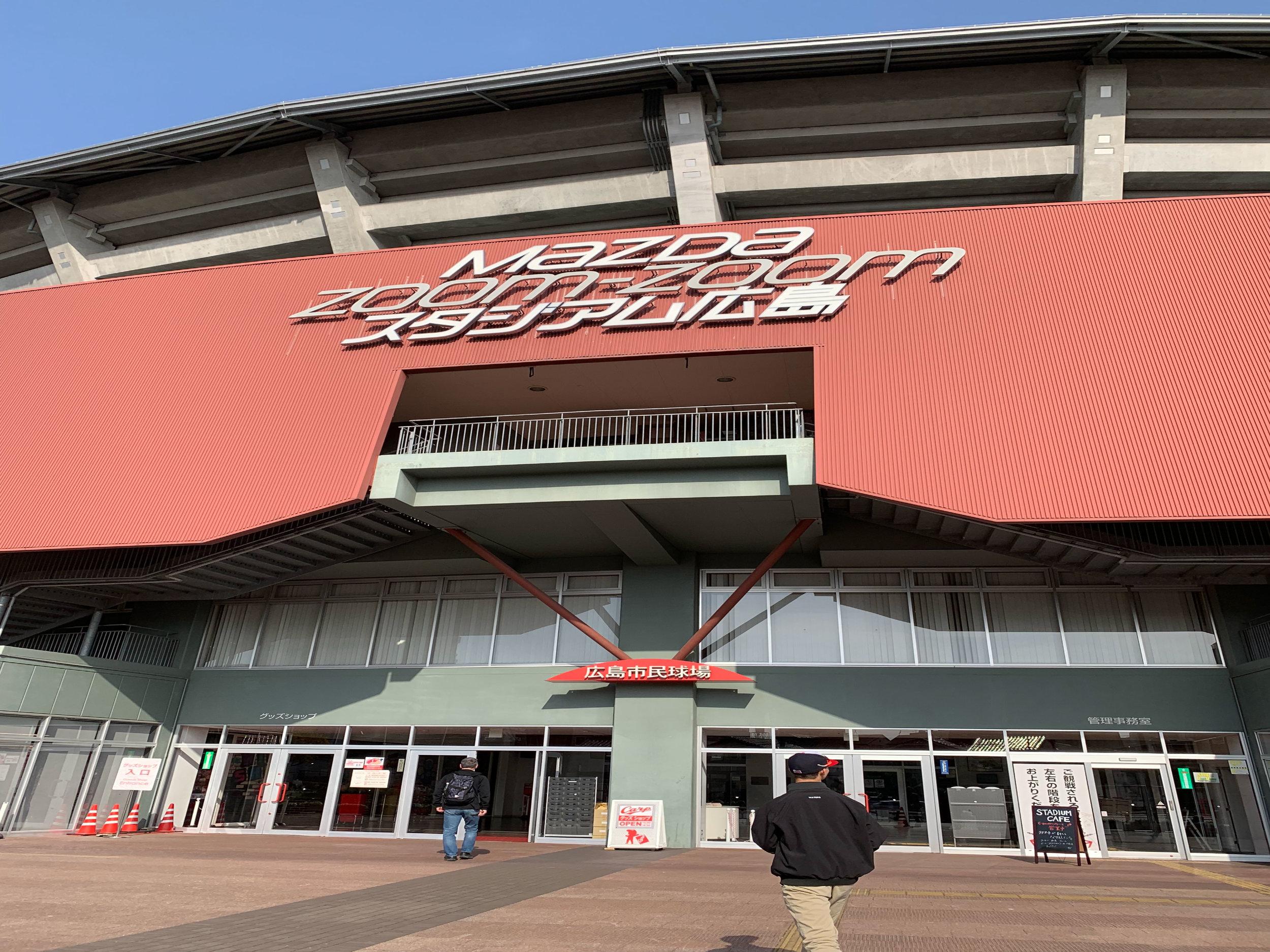 Hiroshima Carp Stadium