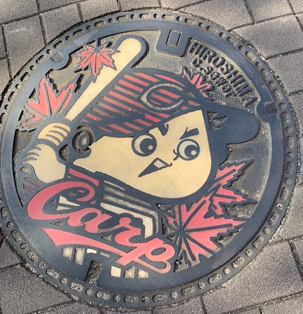 Manhole cover in Hiroshima