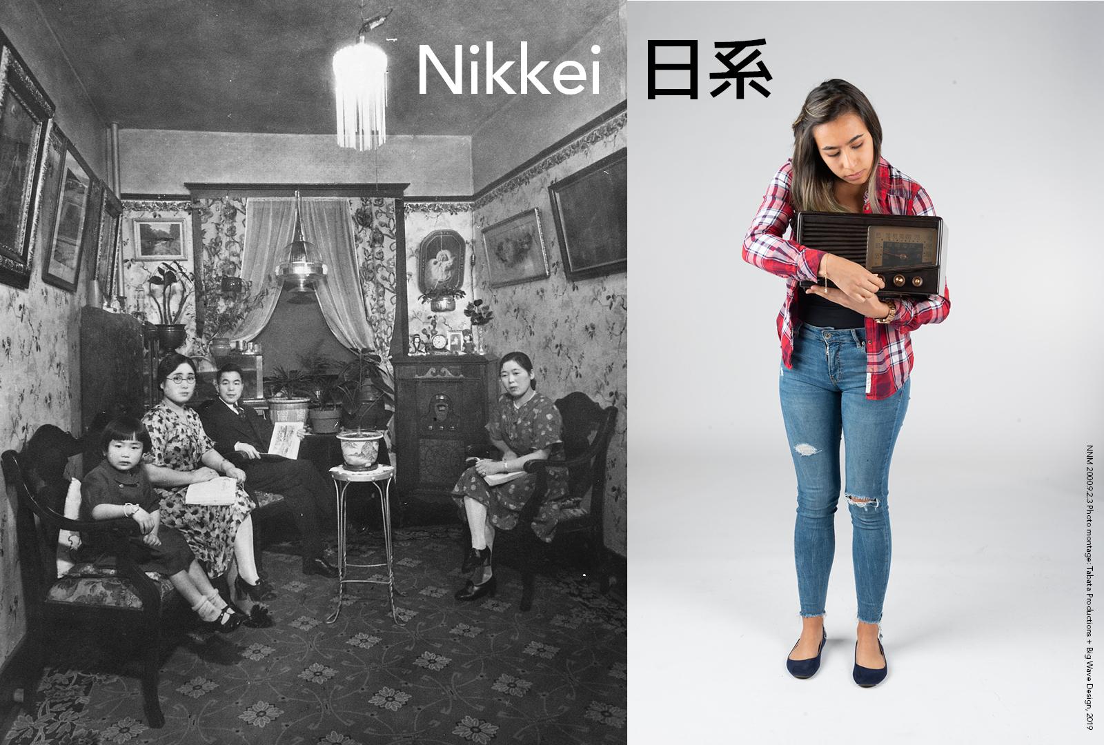 NikkeiExhibit_Web_1500x1080_withCredits_3.jpg