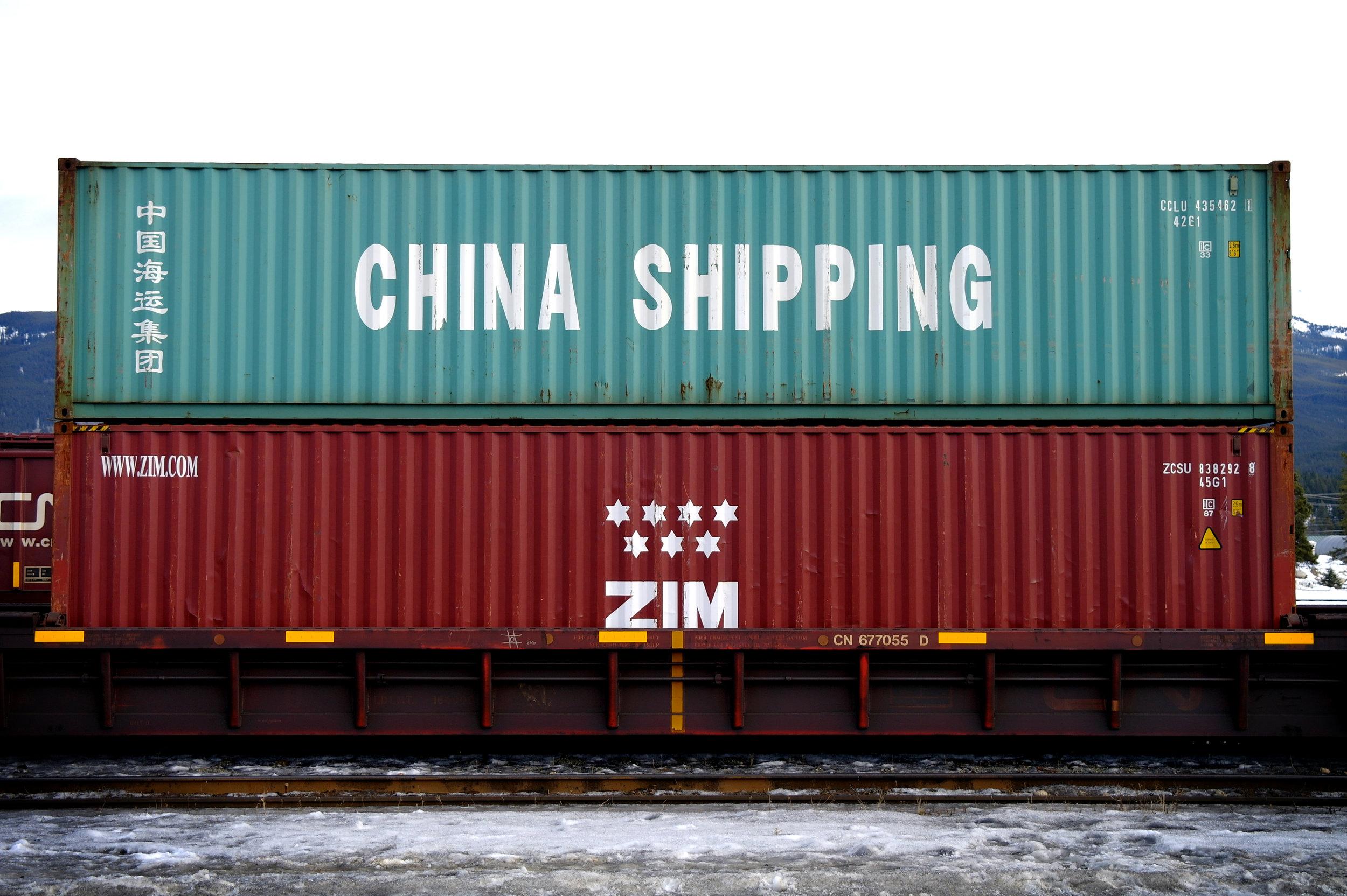 Jasper_train_Station_-_Shipping_Container.jpg