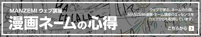 banner-lesson (1).png