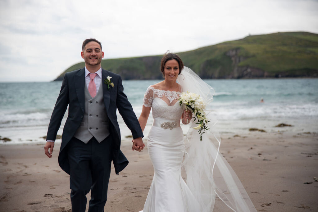 Dingle Skellig Hotel Wedding by Golden Moments Wedding Photography and Video053.JPG