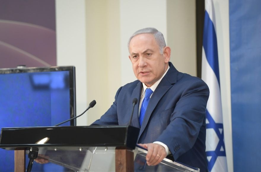 Photo Credit: Israeli Government Press Office