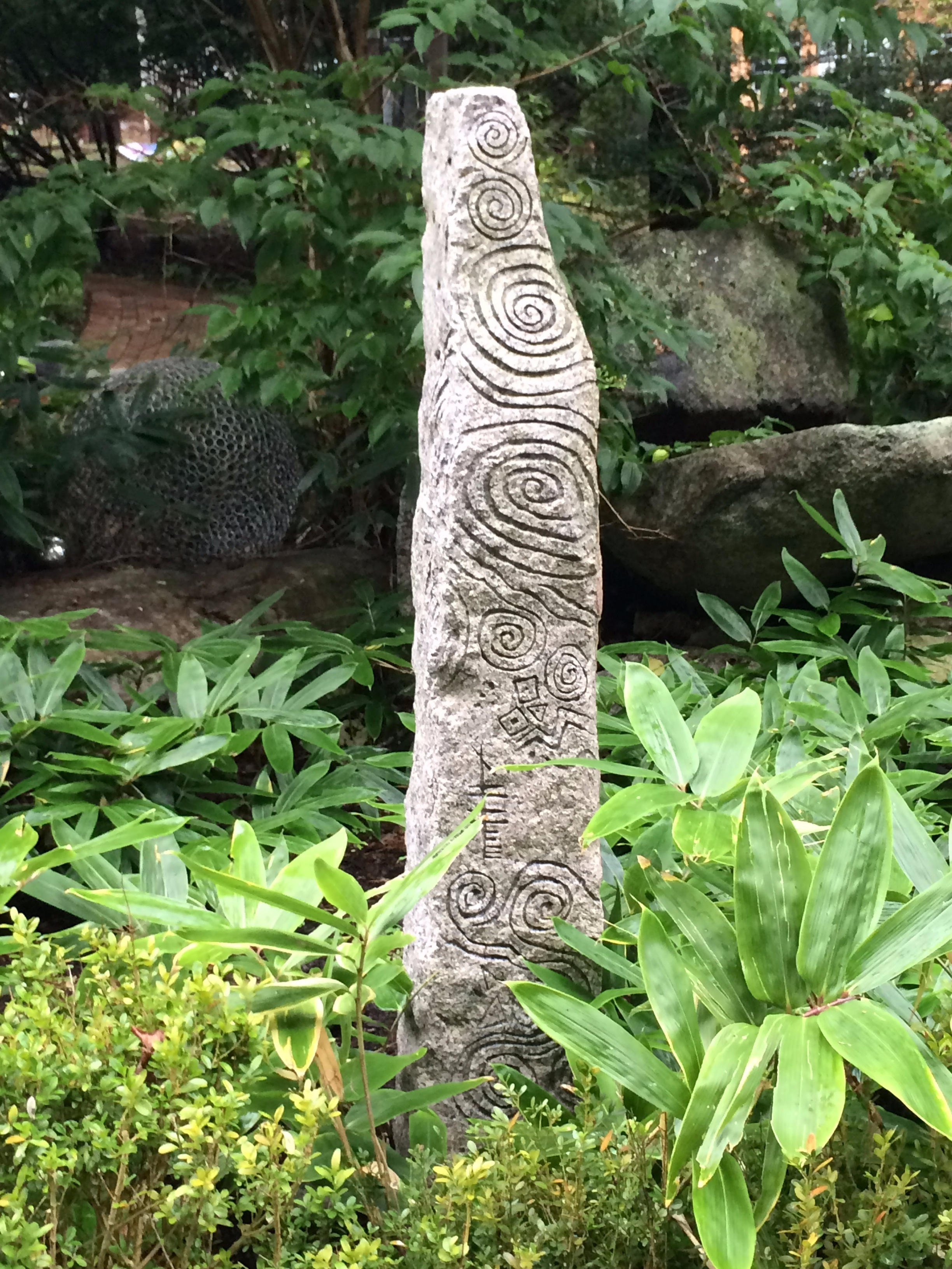 ANAM LOCI - SOUL PLACE STELA- ORIGINALLY FEATURED IN THE TOURISM IRELAND GARDEN AT THE NEW ENGLAD FLOWER SHOW IN 2007 AND A THREE MONTH SHOW 'ROCK ON' AT THE GARDEN IN THE WOODS MA.