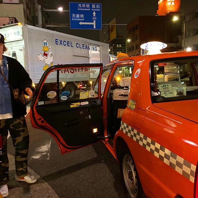 Taxis of Tokyo