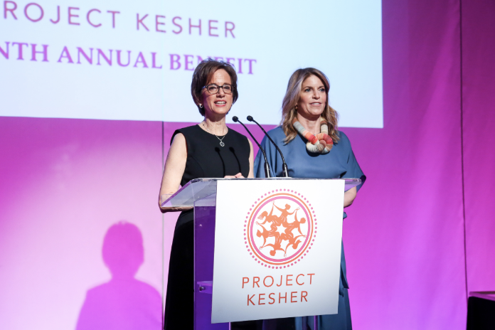 Janet Winter and Deborah Roberts, 2018 PK Tenth Annual Benefit Co-Chairs, and Board Members.