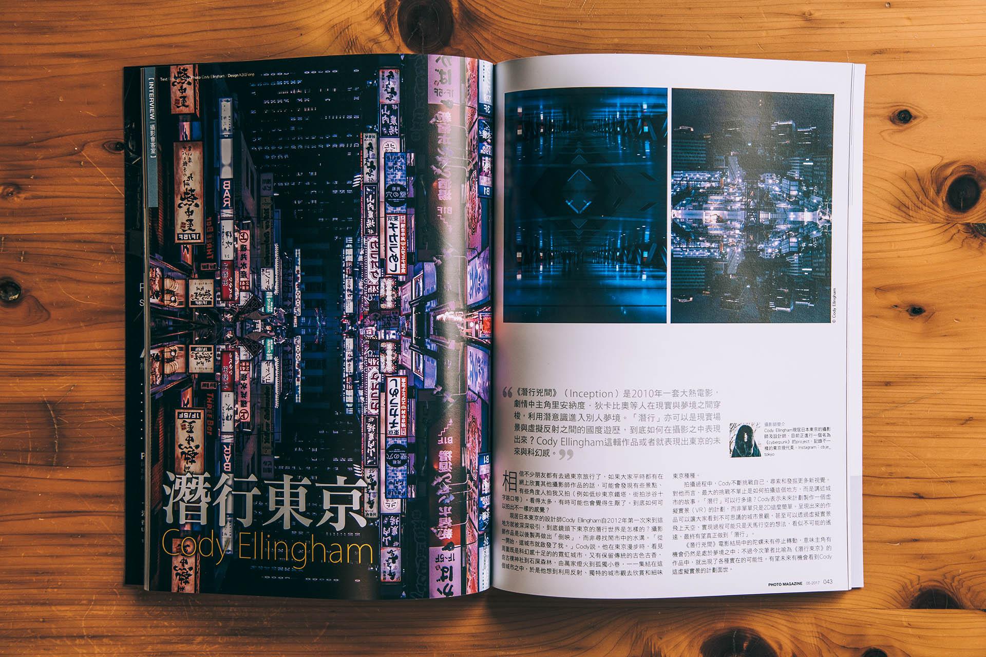 Hong Kong Photonews -