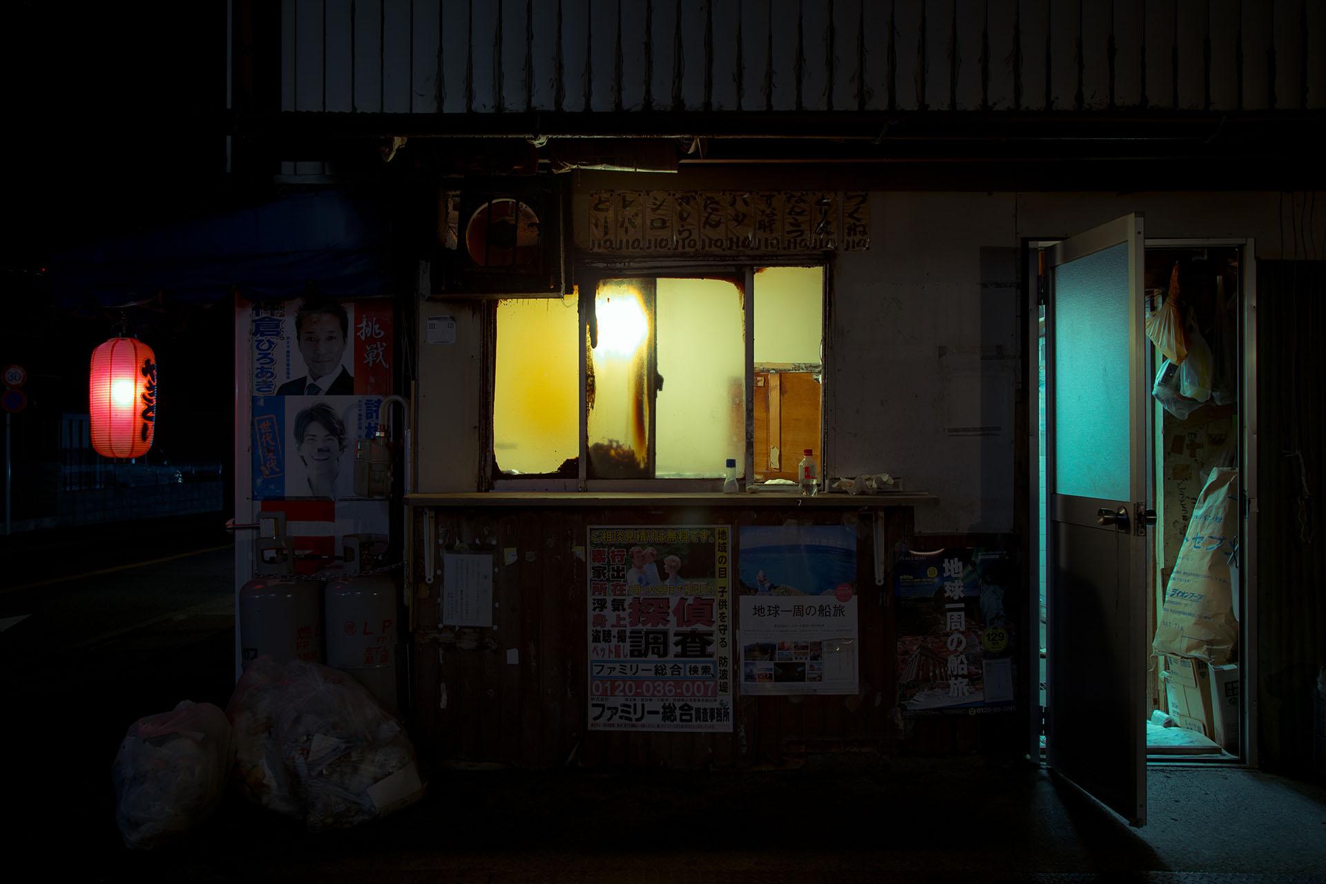 shibusawa-4.jpg