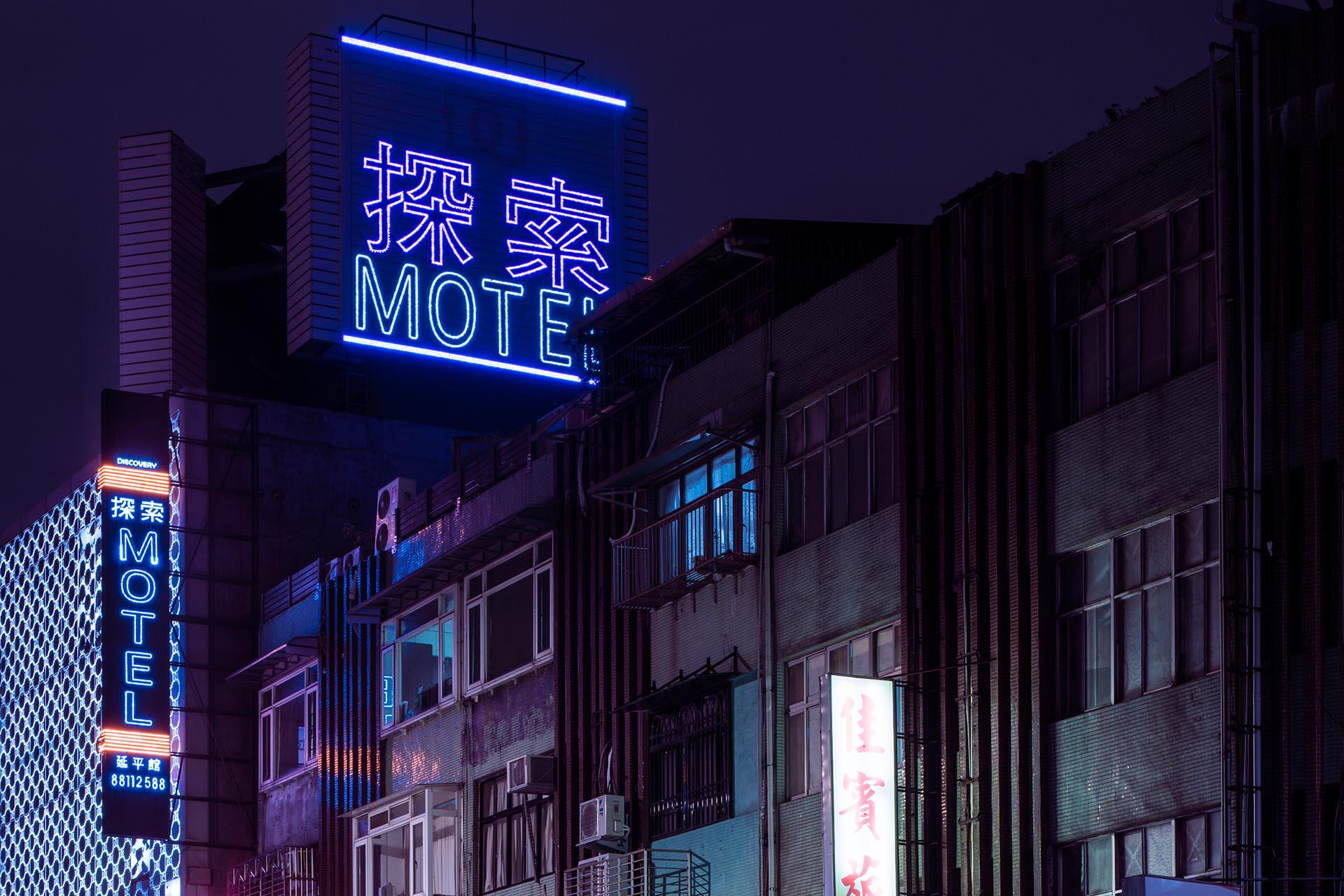 TAIWAN - View the Series ▸