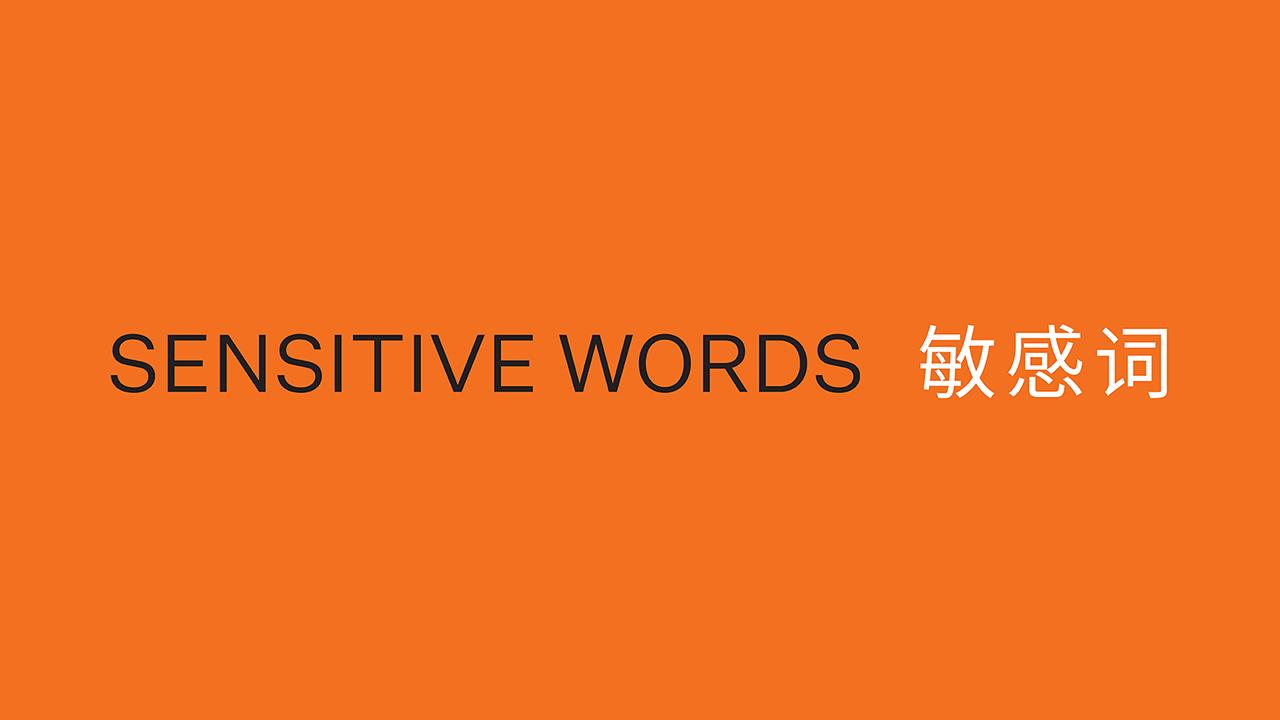 MC_FA_Sensitive Words_1280x720.jpg